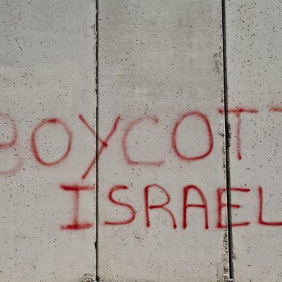 GWU Appoints Pro-BDS, Anti-Israel Professor as Dean of International Affairs School